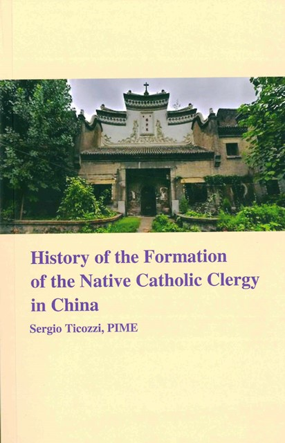 History_of_the_Formation_of_the_Native_Clergy_in_China.jpg